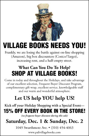 Village_books_needs_you